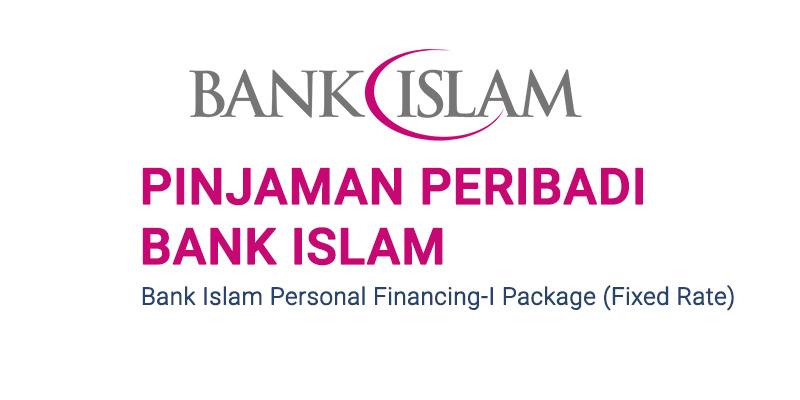 Pinjaman Peribadi Bank Islam Info Umum